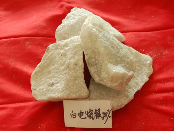 上海黄电熔镁砂|质量好的黄电熔镁砂生产商_新丰镁砂