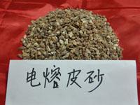 唐山中頻電爐搗打料-具有口碑的電熔鎂砂廠家就是新豐鎂砂