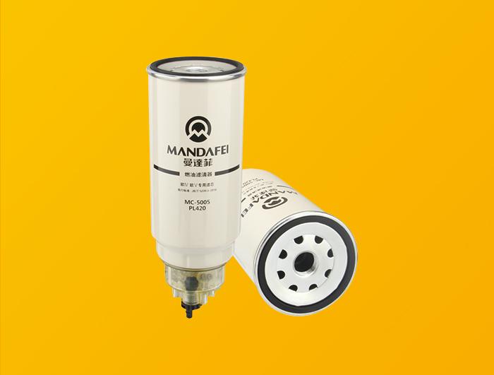 杭州柴油滤清器厂家-质量好的高压共轨滤器柴油滤清器推荐
