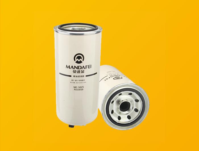 柴油濾清器供應商 品牌好的高壓共軌濾器柴油濾清器供應