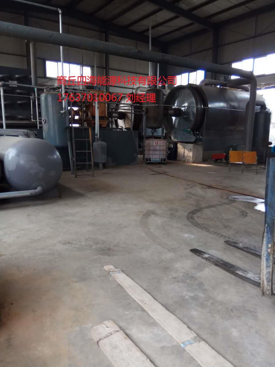 商丘四海专业供应油泥提炼 中国炼油设备工厂