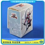 黄冈包装折盒材料-东莞哪里买好用的包装折盒