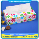 中国包装折盒材料_物超所值的包装折盒出售