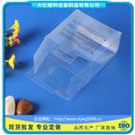 澳门包装折盒材料-哪里买高性价比的包装折盒