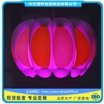江苏PP灯罩|如何买品质好的PP灯罩