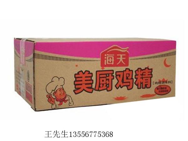 包装纸箱制造厂找星亚纸品-大岭山外包装纸箱