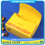 云浮PVC包装盒 荐_大亿塑料包装优良的PVC包装盒供应
