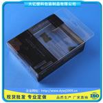 惠州PVC包装盒——东莞名声好的PVC包装盒供应商推荐