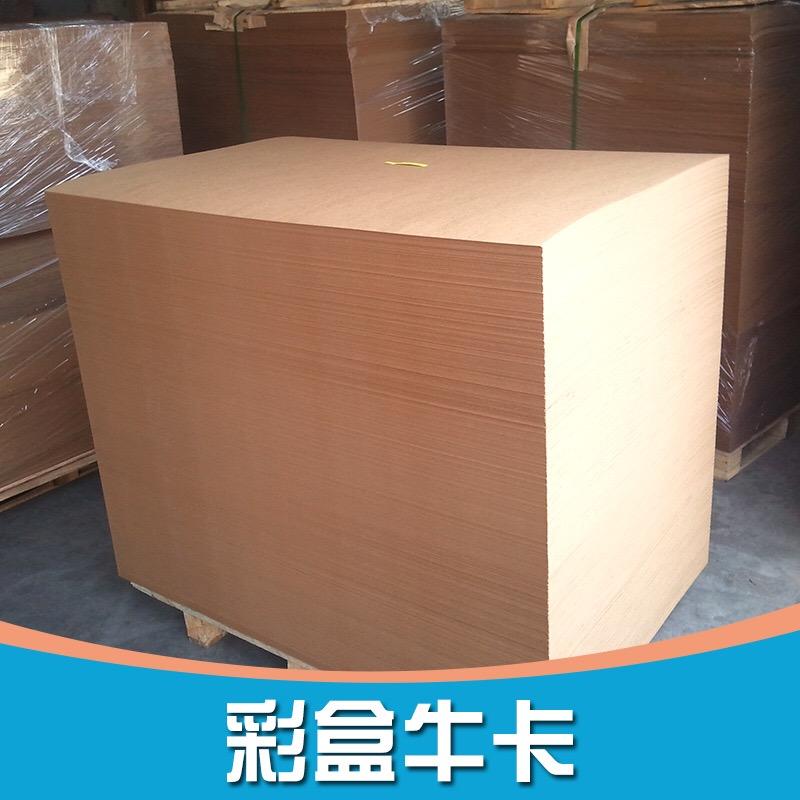 河南肯顺商贸供应同行中优良的牛卡纸-分切牛卡纸代理加盟