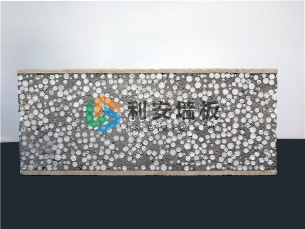 海南新型墻板多少錢-劃算的輕質墻板哪里買
