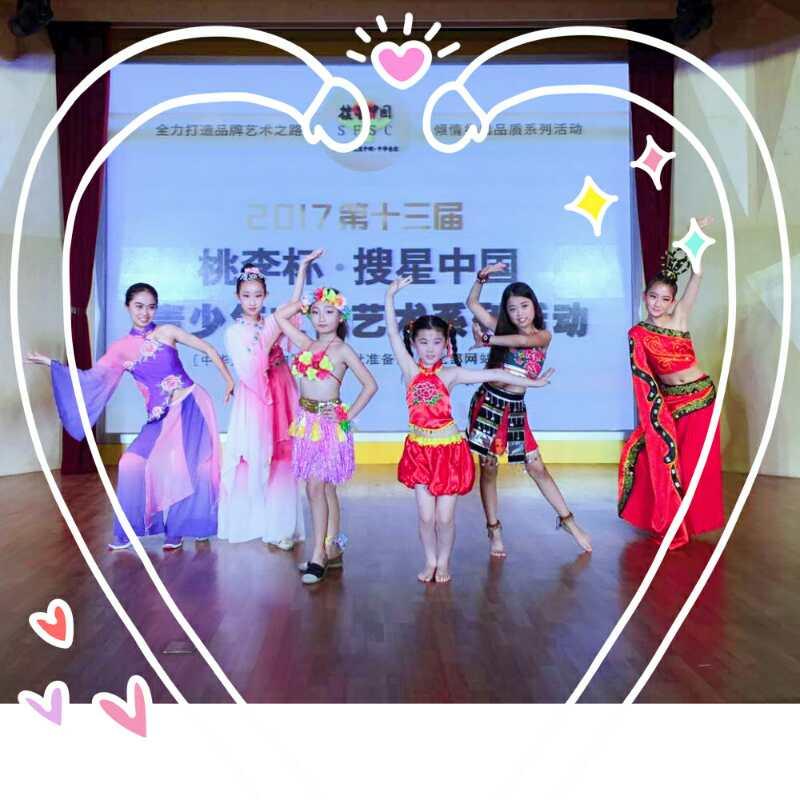 青岛市南爵士舞中国舞考级培训班哪家好