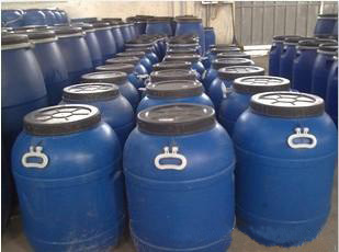 高光水性饱和聚酯树脂