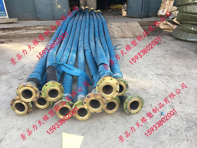 衡水优良的煤矿高压排水胶管|矿用法兰排水胶管