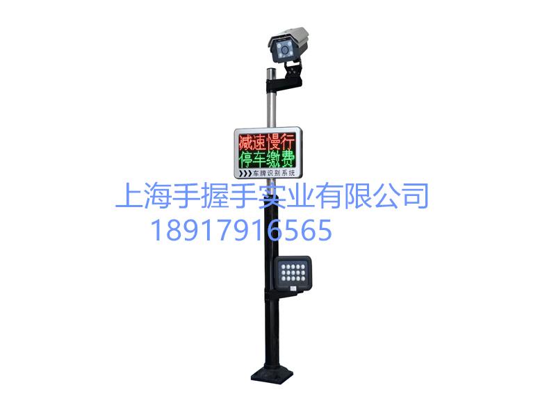 停車場車牌識別系統價格如何_上海實惠的停車場車牌識別系統到哪買