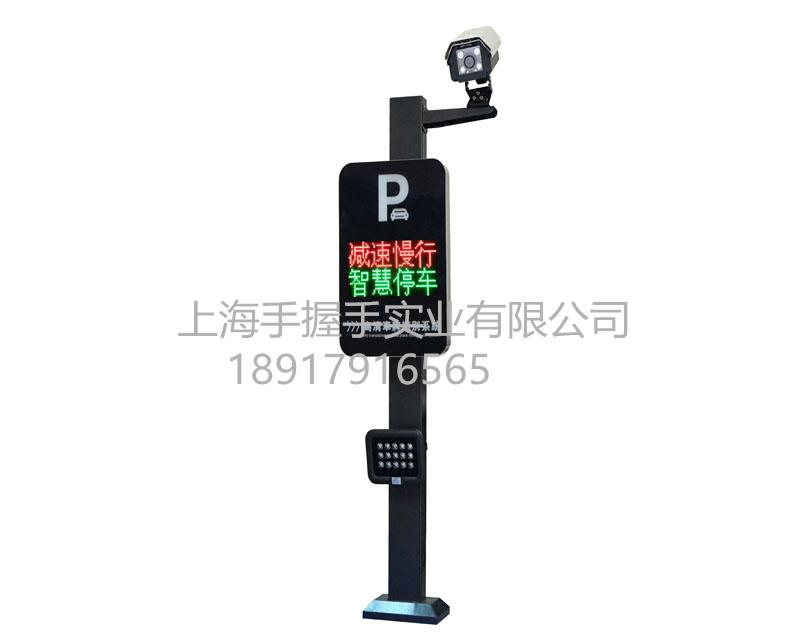 停車場車牌識別系統供應廠家|手握手實業專業供應