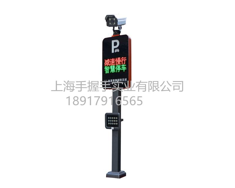 上海市口碑好的停车场收费系统供销_停车场收费系统价格如何