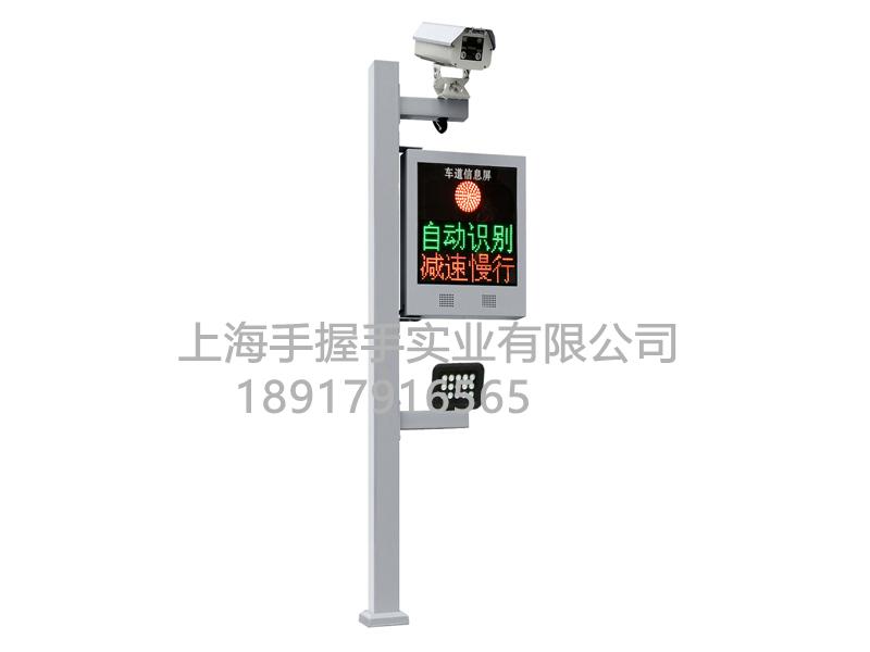 上海停车场收费系统-优惠的停车场收费系统当选手握手实业