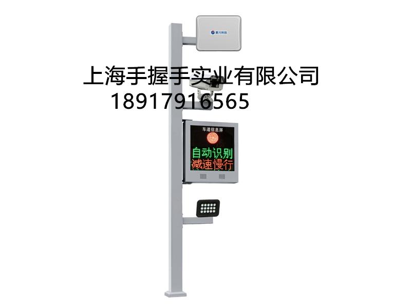 上海车牌识别一体机-耐用的车牌识别一体机厂家直销