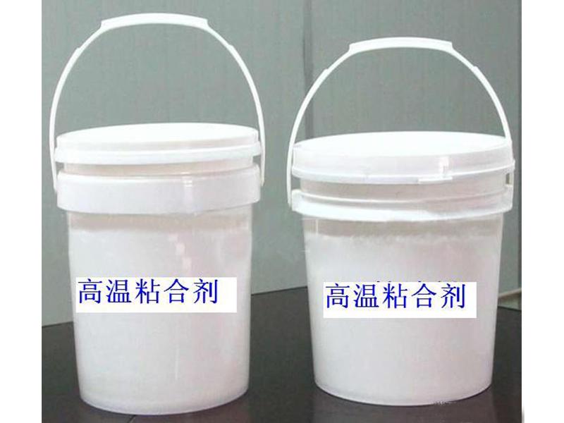 高温粘合剂多少钱,哪儿有卖耐用的高温粘合剂
