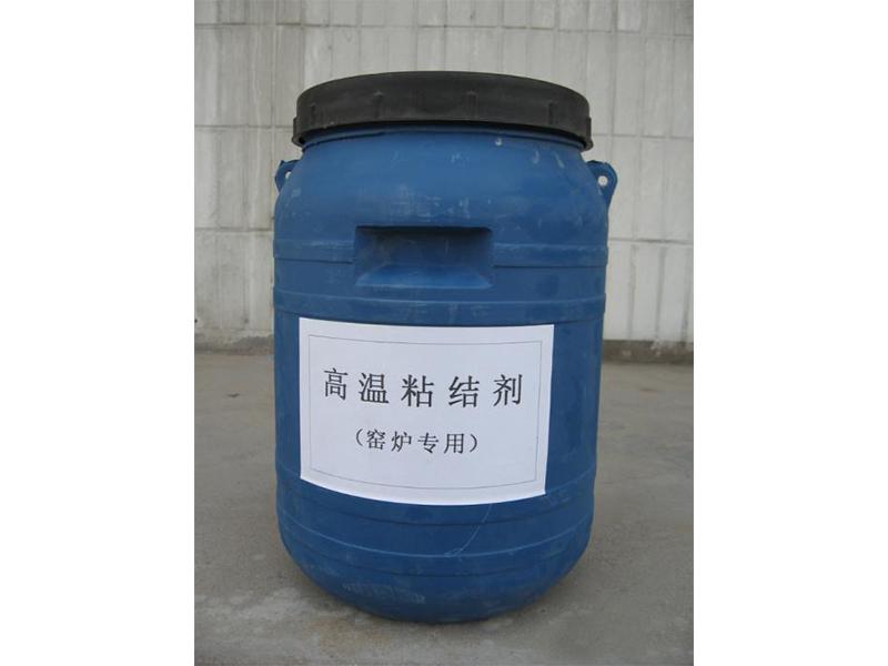 高温粘合剂价格-出售廊坊品质好的高温粘合剂