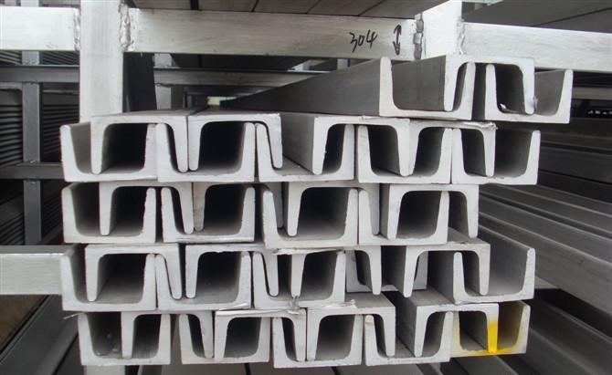 綏化沈陽不銹鋼價格——遼寧具有口碑的不銹鋼槽鋼