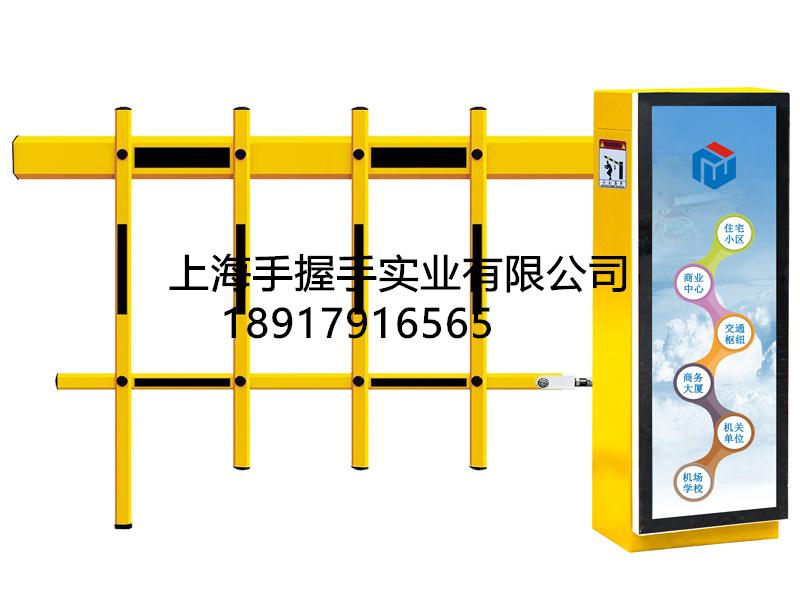 栅栏式道闸-上海市实惠的栅栏道闸供销
