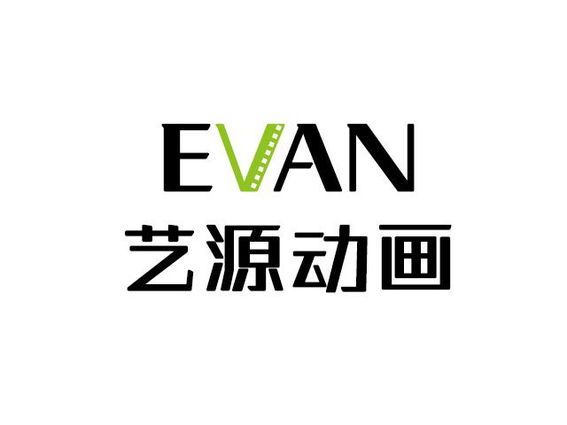 徐州艺源动画制作有限公司