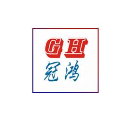 东莞市冠鸿光缆有限公司