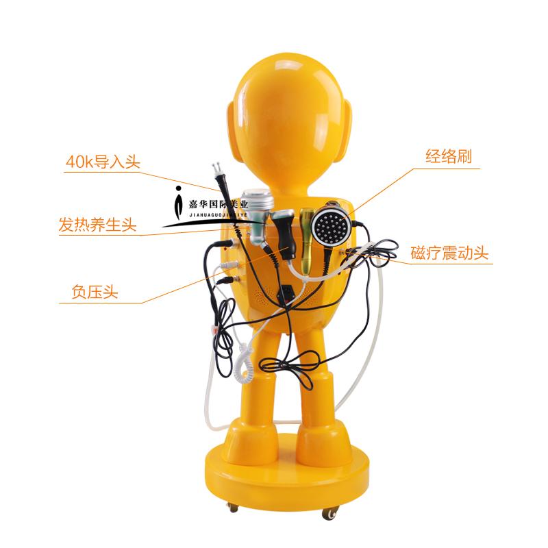 广州哪里有卖专业的小黄人养生仪——小黄人养生仪代理商