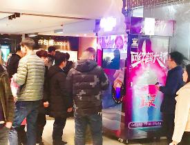 自动冰淇淋贩卖机到哪购买品质好的智能冰淇淋自售机