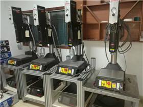 价位合理的20K超声波塑料焊接机-东莞质量好的20K超声波塑料焊接机_厂家直销