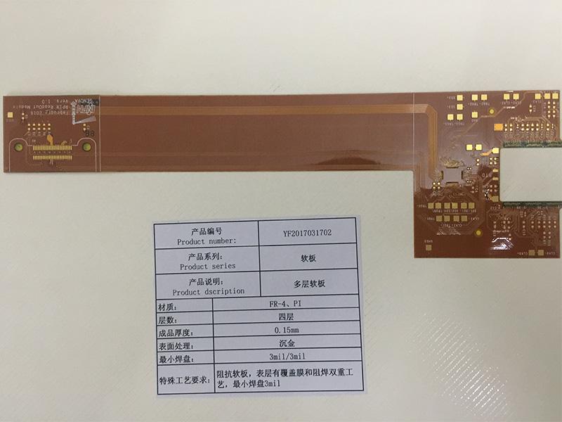 专业的软硬结合板_高品质多层板在深圳哪里有供应