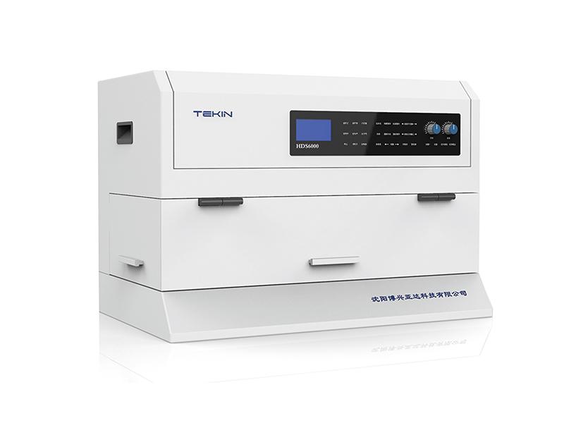 HDS6000超級文檢工作站上哪買比較好|山西文檢工作站