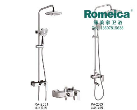 南寧衛浴牌子|玉尚鑒建材做工精細的綠美家衛浴