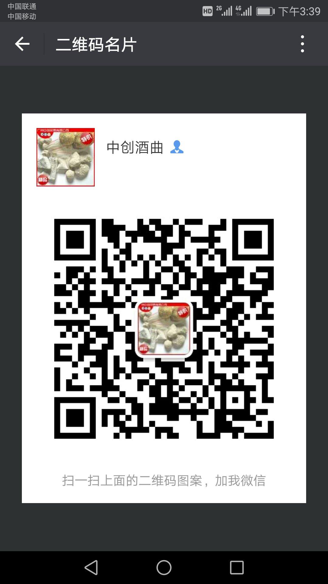 广东饼曲供应-饼曲代理加盟