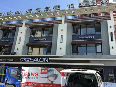 专业的常规固定蓬-上海市公司-专业的常规固定蓬