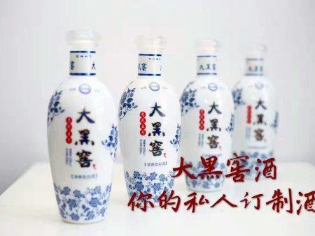 遼寧曲酒 錦州哪里有供應實惠的曲酒