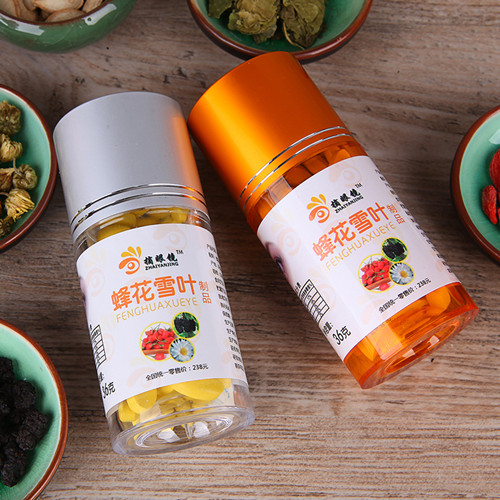 石家庄蜂花制品厂家电话,专业供应蜂花制品