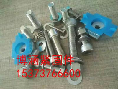 光伏配件热镀螺栓螺母专业生产厂家_光伏配件厂家