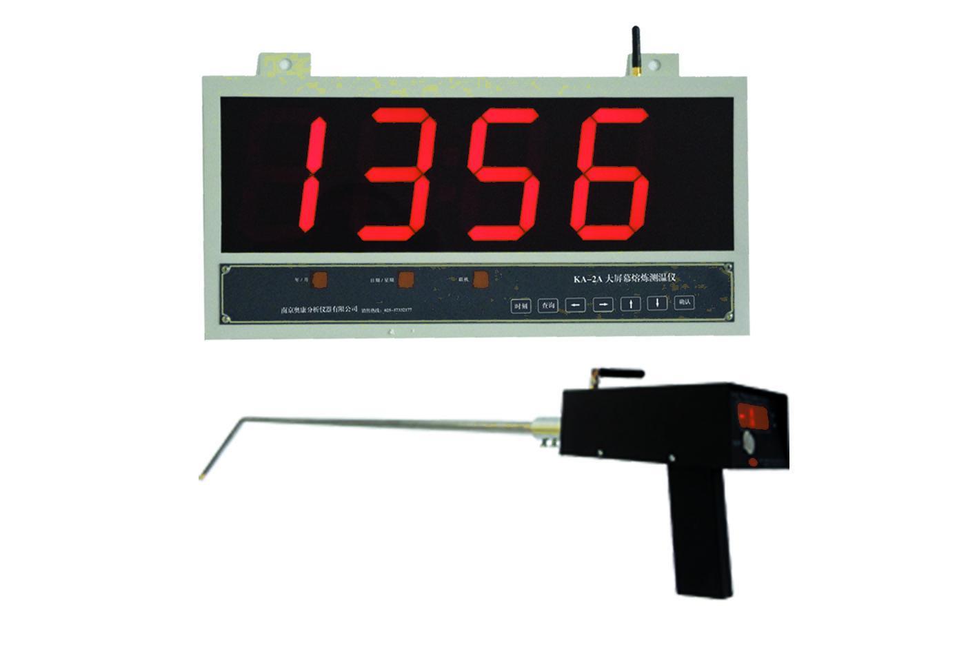 大屏幕钢水测温仪上哪买比较好,熔炼测温仪代理加盟