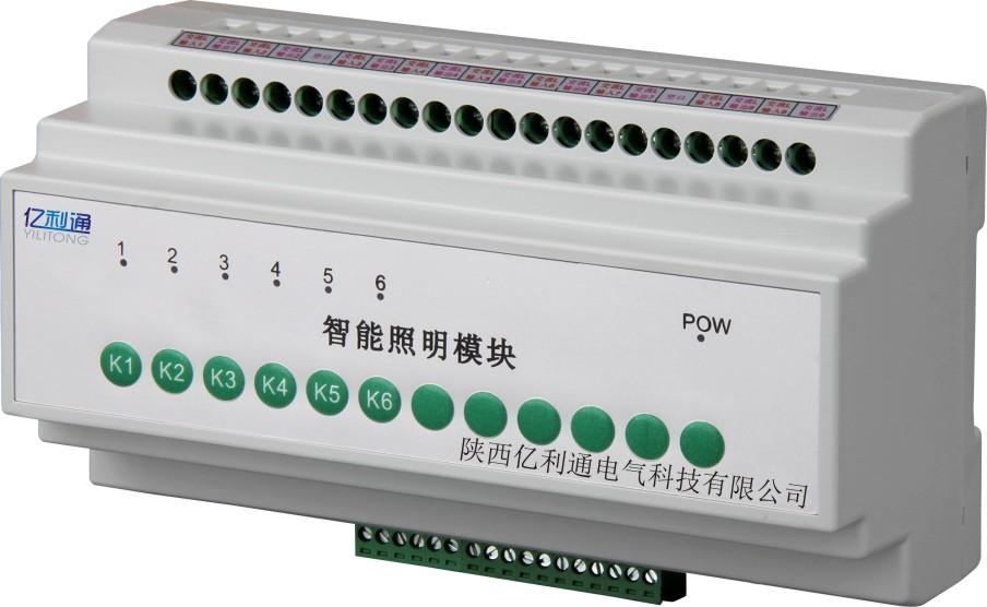 帶電流檢測智能照明控制器億利通