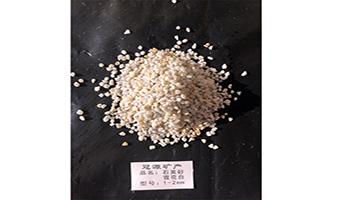 鞍山石英砂厂家-大连市品牌好的石英砂滤料公司