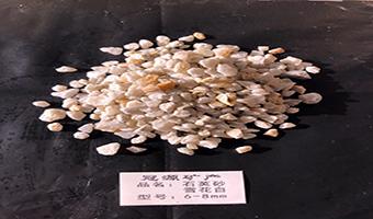 锦州石英砂批发-为您推荐优惠的石英砂滤料
