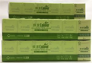 福州畅销的蝶家竹本色手帕纸供应|精致的蝶家竹本色手帕纸