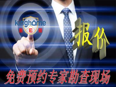 广州市金宏骏科技工程供应亚博在线手机的防雷工程 |防雷工程多少钱