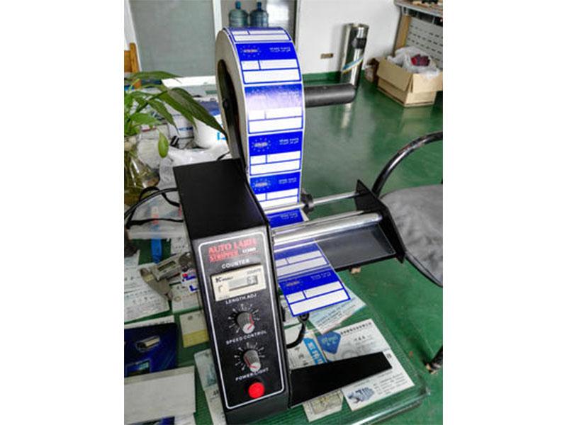 赛金自动化设备提供好的标签剥离机——实用的标签剥离机