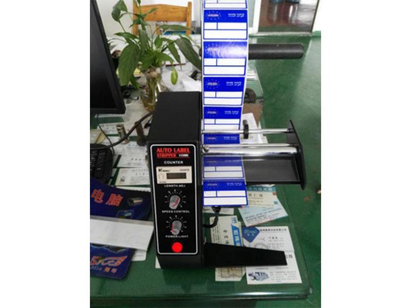 赛金自动化设备提供好的标签剥离机|好的标签剥离机