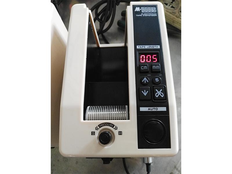 粘性胶纸切割机供应商 有品质的胶带分离器价格怎么样