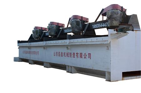 晋中高质量的煤矿机械设备_厂家直销_值得信赖的脱水筛哪里买