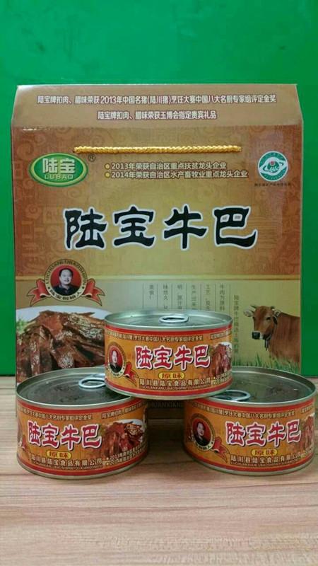 声誉好的广西玉林特产零食牛肉脯 陆宝牛巴152g供应商——特色陆川土猪